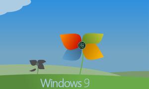 Дата выхода Windows 9 в различных версиях