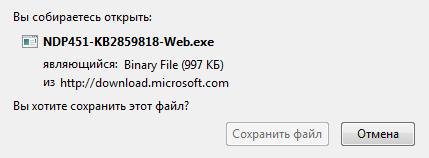 установить Microsoft .NET Framework