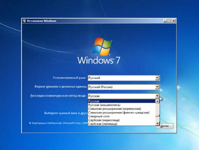 Установить виндовс 7 через интернет - 5c40