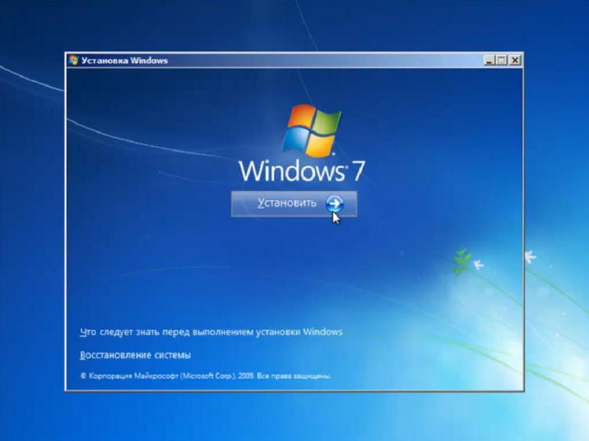 Установить виндовс 7 на 10 на ноутбуке - a7139