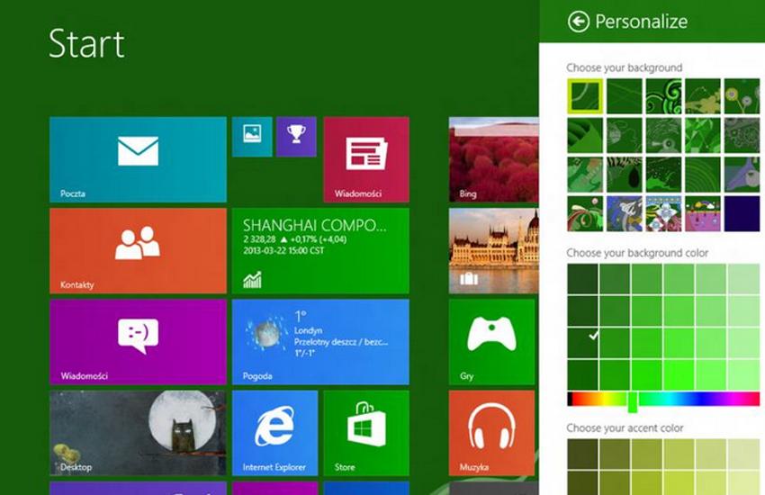 Windows 9 дата выпуска