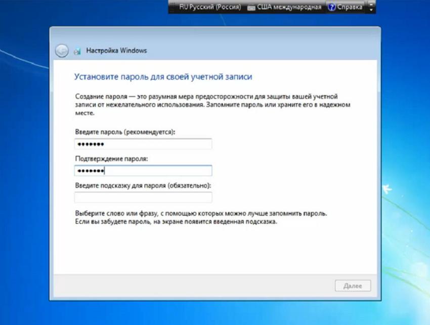 Установить виндовс 7 бесплатно на компьютер с интернета бесплатно - b3