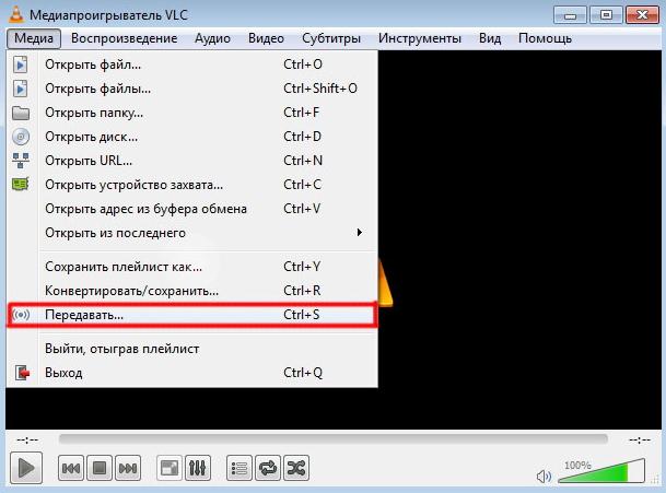 как настроить wifi в windows 7
