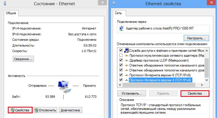 проблемы с wifi на windows 8