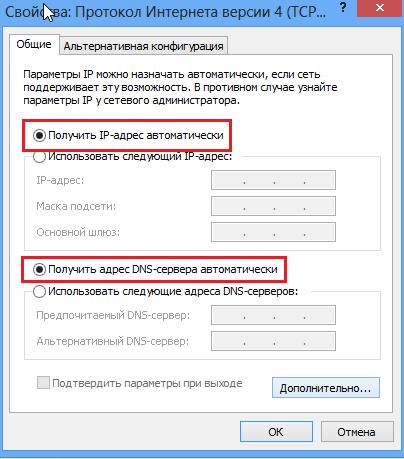 решение проблем в wifi на windows 8