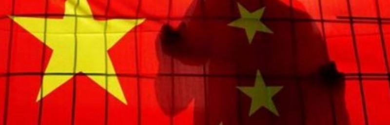 COS – китайская операционная система