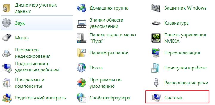 откатить обновления Windows 7