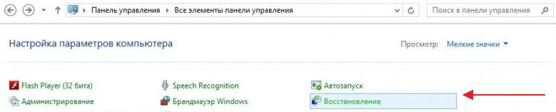 windows-8-rollback-update