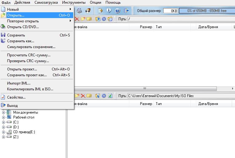 Как установить файл образа диска - 2