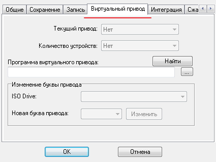 Открыть Iso Файл