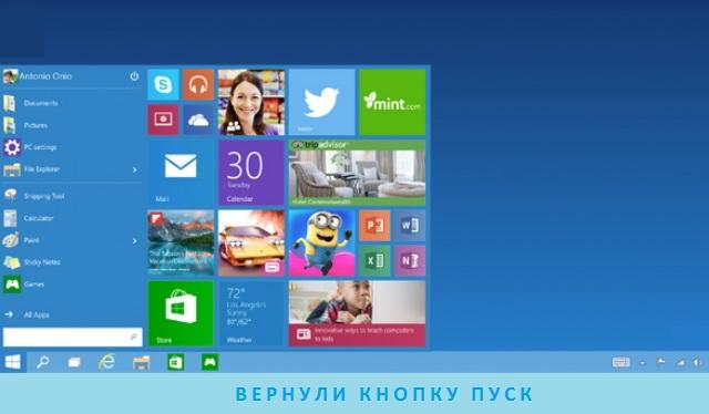 release windows 10