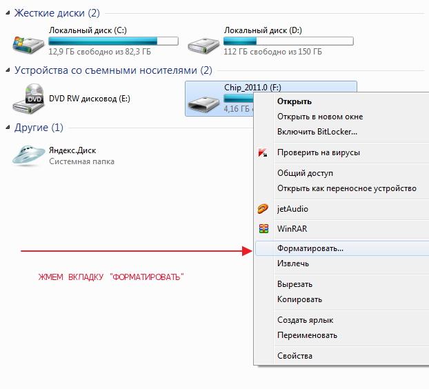 seitec usb flash utility скачать бесплатно на русском