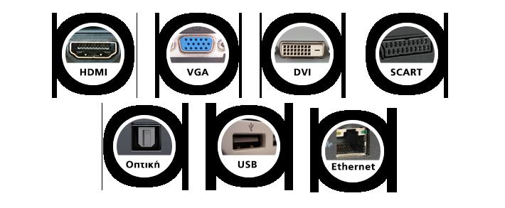 кабели DVI-VGA-HDMI-SCART