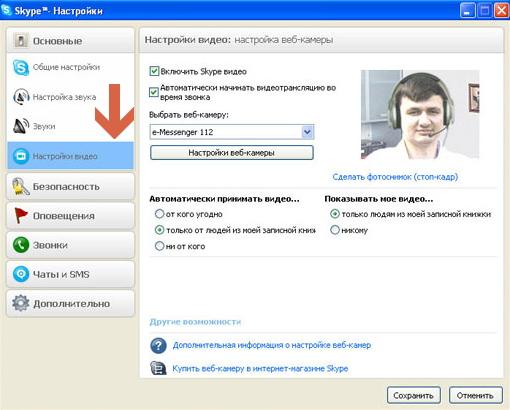 Настройка Видео На Ноутбуке - фото 11