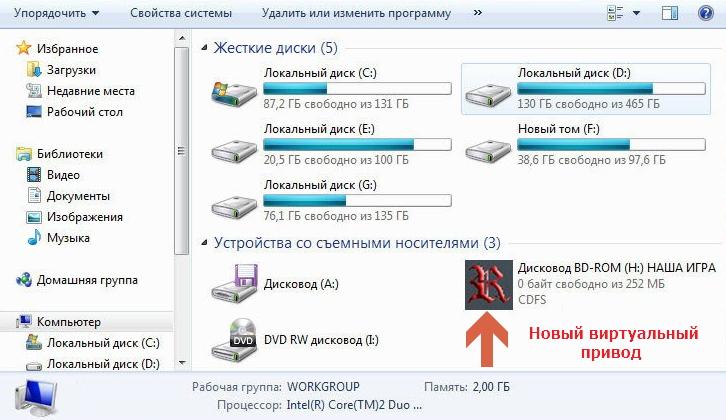 Как создать образ диска в Daemon Tools