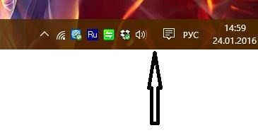 проблема с иконкой windows 10