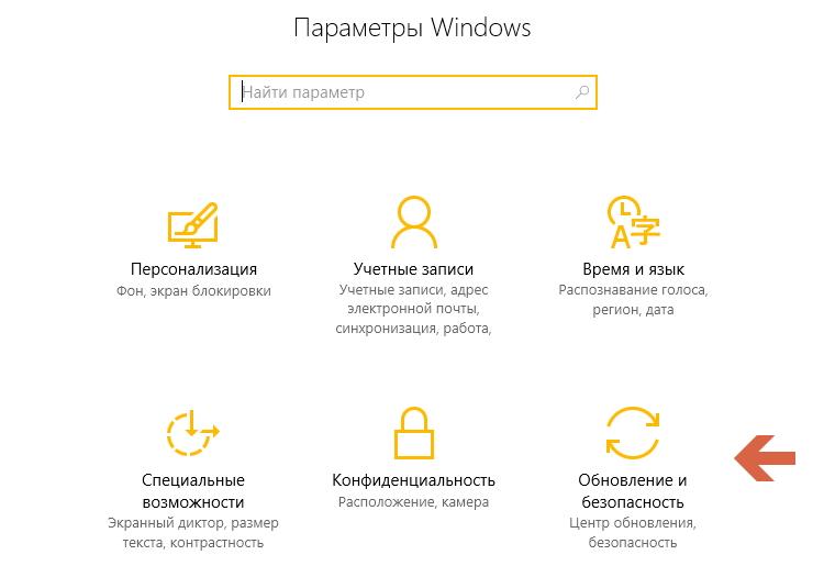 как установить windows 10 с нуля чистая установка