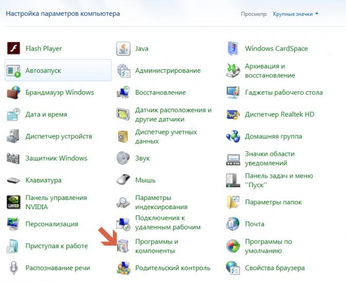 Как подготовить компьютер к установке Windows 10