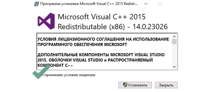 скачать msvcp140 dll для windows
